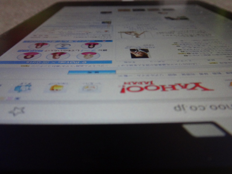 f:id:nekosogiradical:20121009003214j:image:w360
