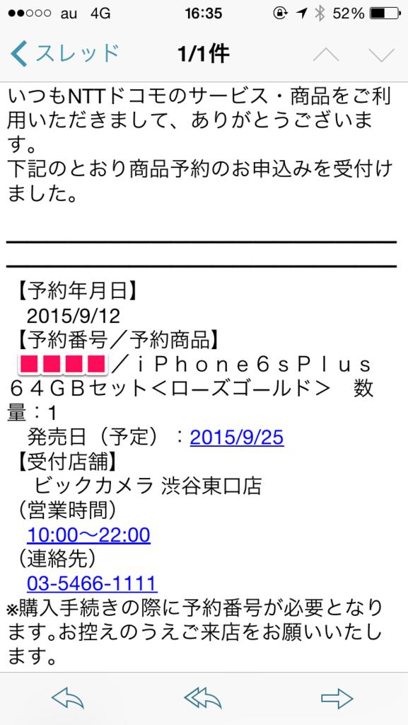 f:id:nekosogiradical:20150913232600p:plain