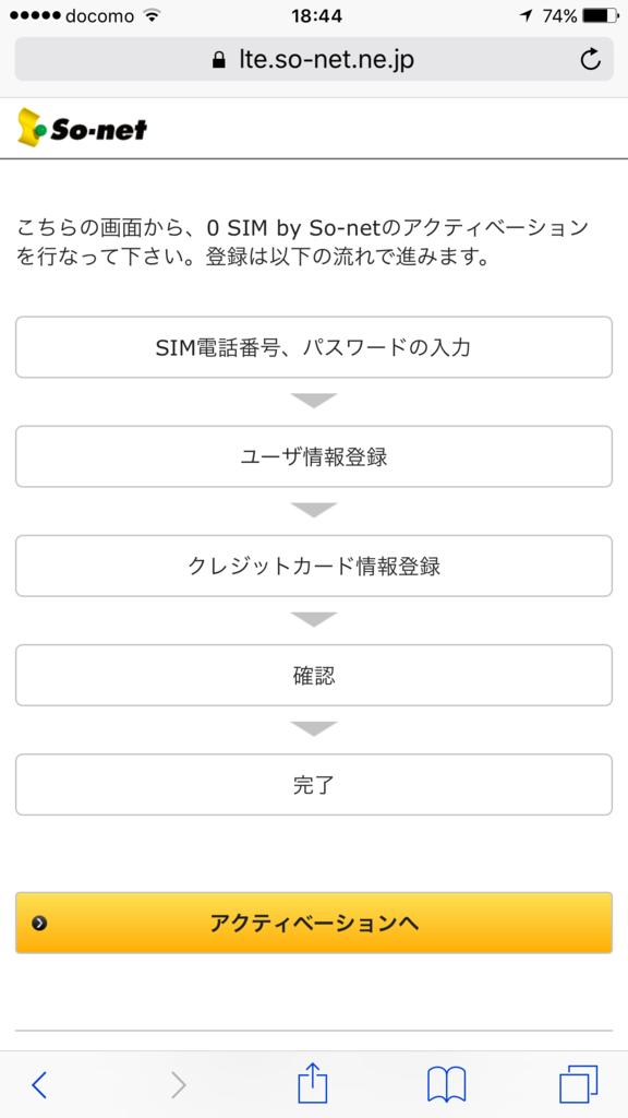 f:id:nekosogiradical:20151225233056p:plain