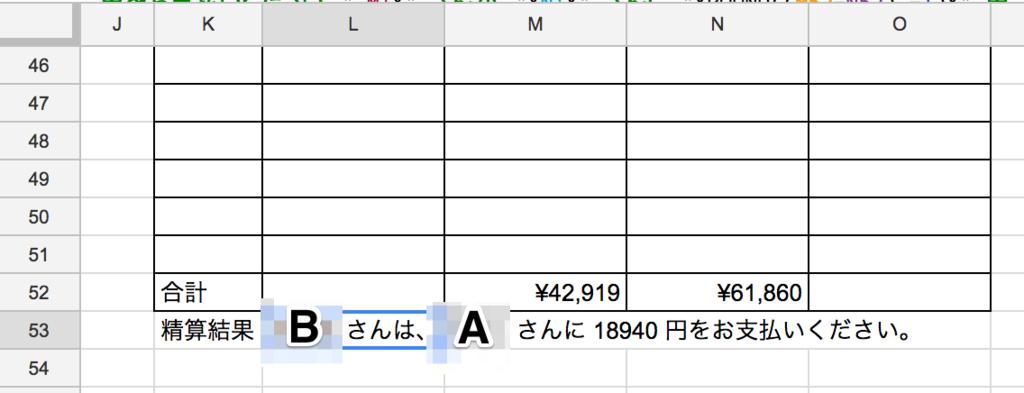 f:id:nekosogiradical:20170201224050p:plain