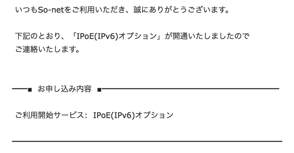 f:id:nekosogiradical:20171030230227p:plain