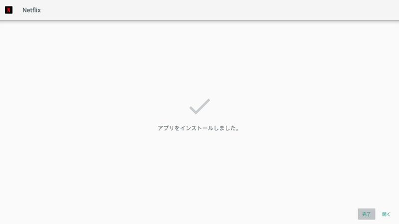 f:id:nekosogiradical:20191001235232p:plain