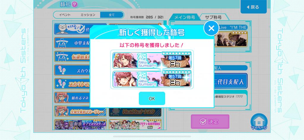 f:id:nekosui222:20200822005817p:image