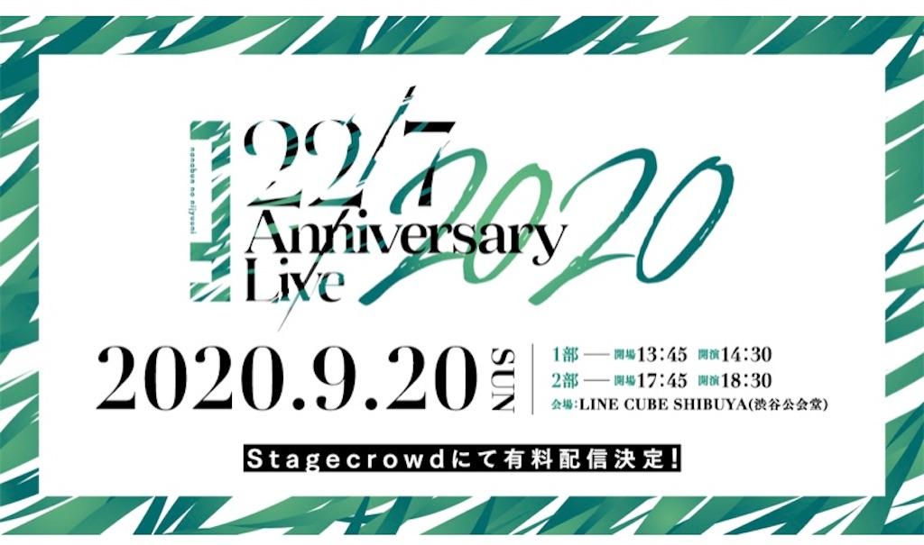 f:id:nekosui222:20200920203317j:image