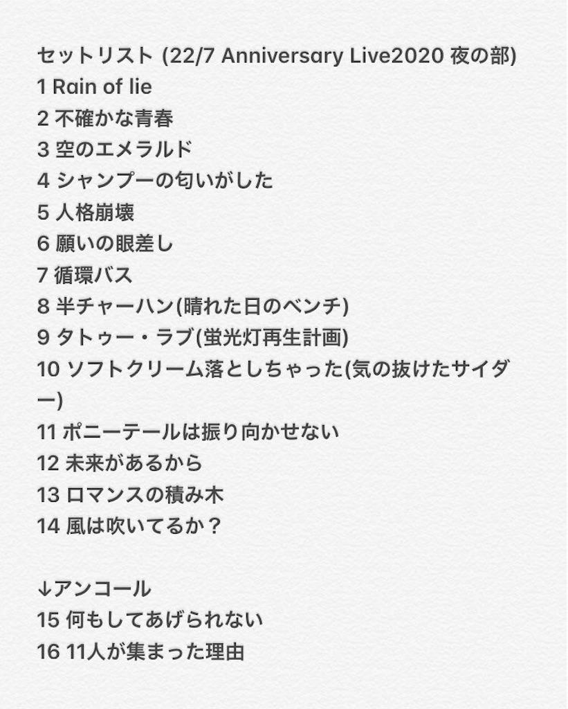 f:id:nekosui222:20200921092338j:image