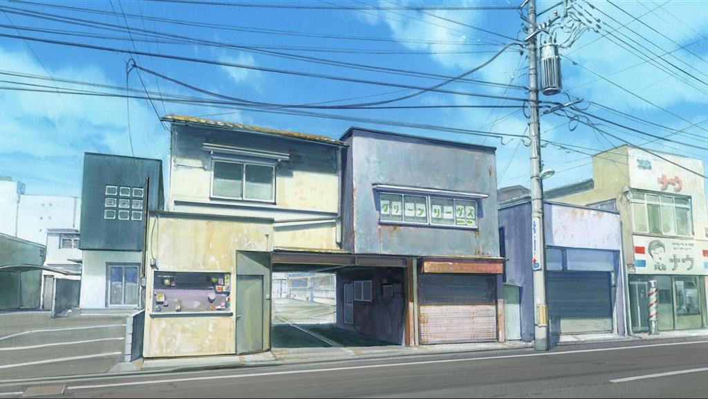 f:id:nekosui222:20201108060940p:image