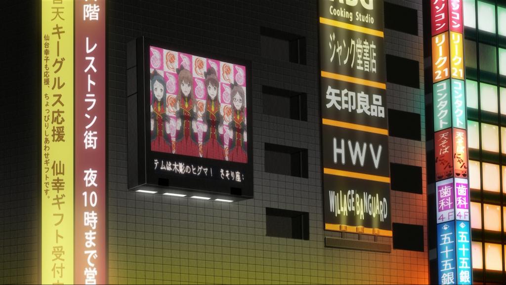 f:id:nekosui222:20201108064030p:image