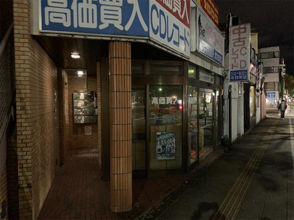 f:id:nekosui222:20201108100739j:image