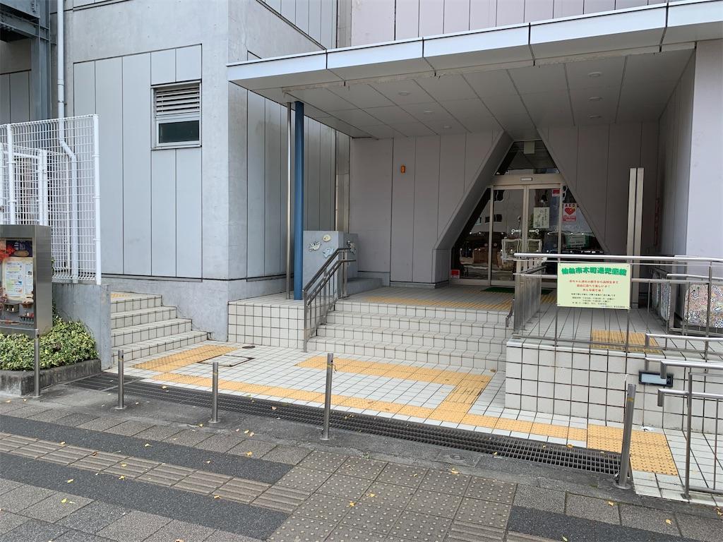f:id:nekosui222:20201108102656j:image