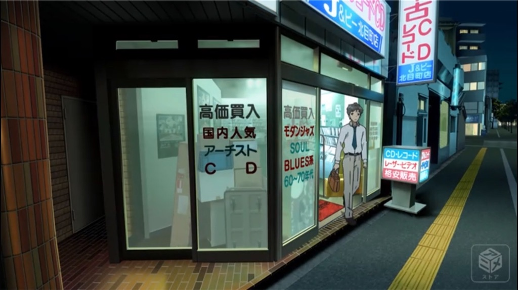 f:id:nekosui222:20201108180245j:image