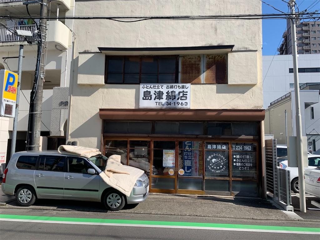 f:id:nekosui222:20201108181119j:image