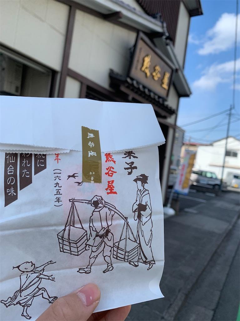 f:id:nekosui222:20201108181629j:image