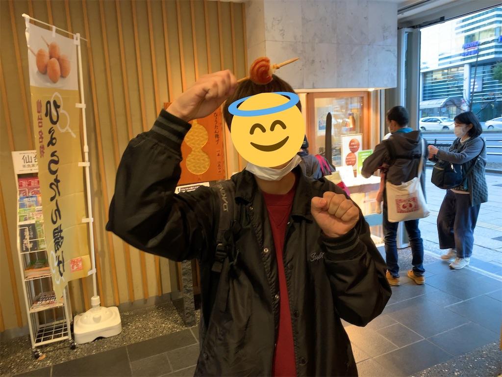 f:id:nekosui222:20201108215159j:image