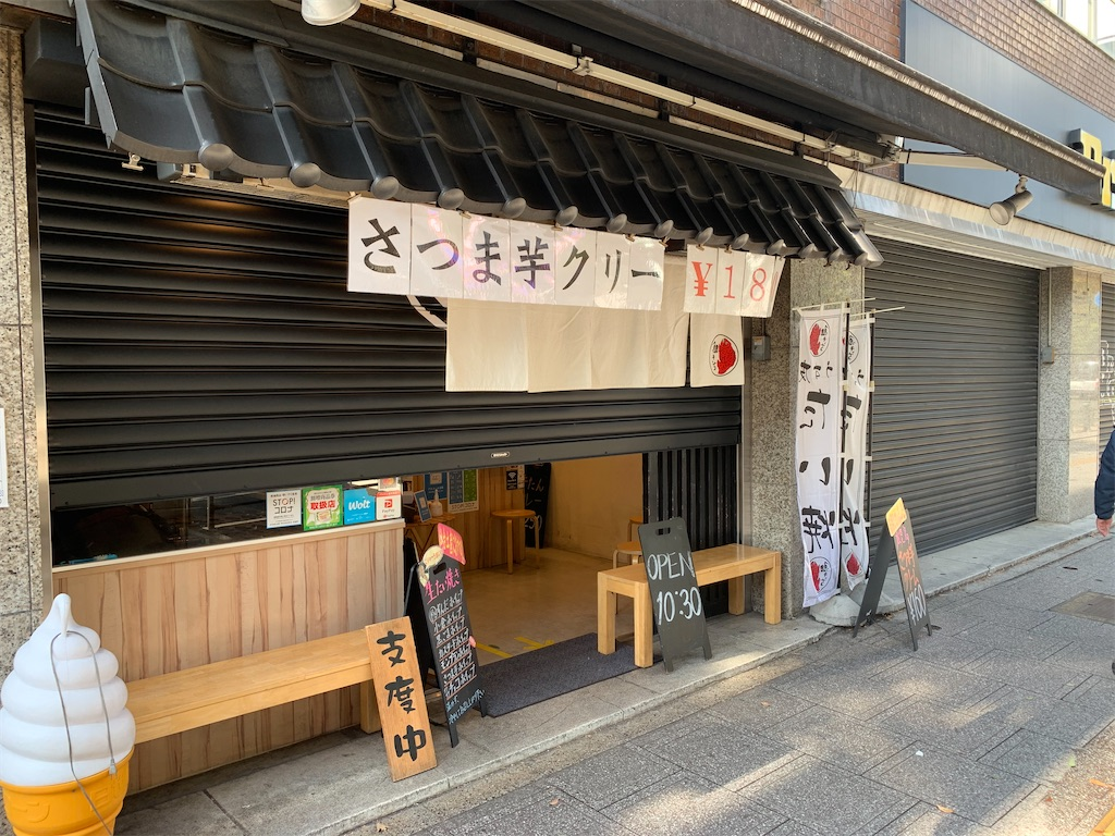 f:id:nekosui222:20201108215512j:image