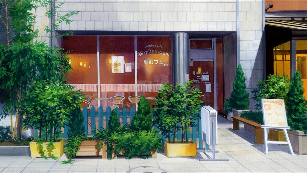 f:id:nekosui222:20201108215831p:image
