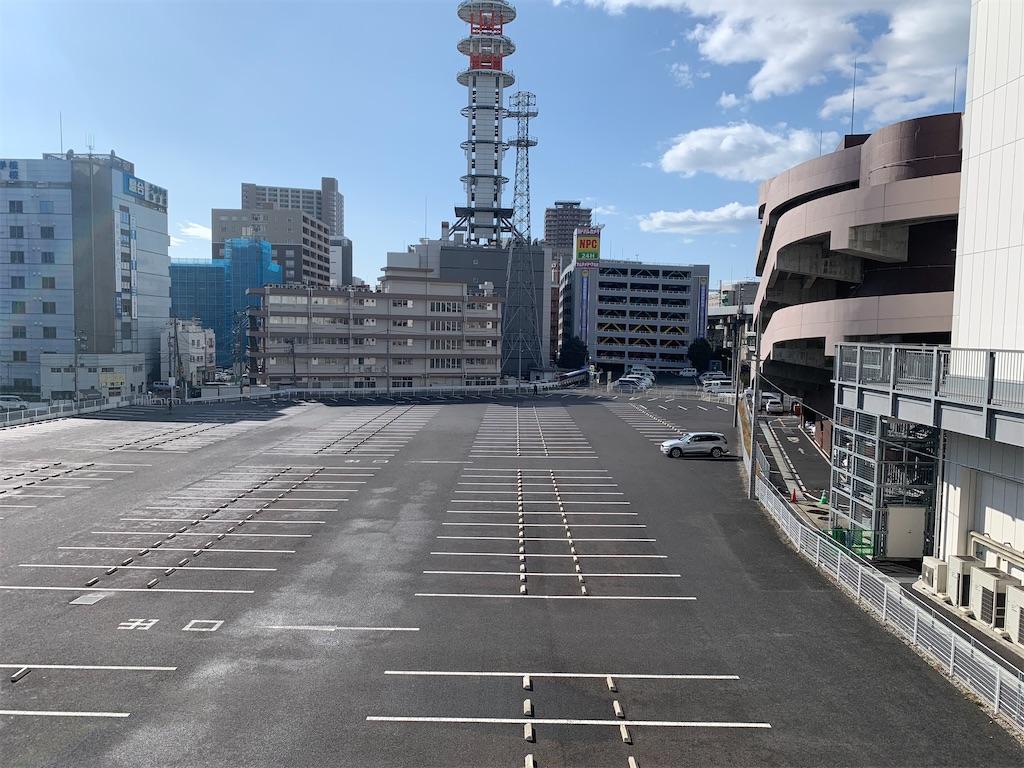 f:id:nekosui222:20201109100759j:image