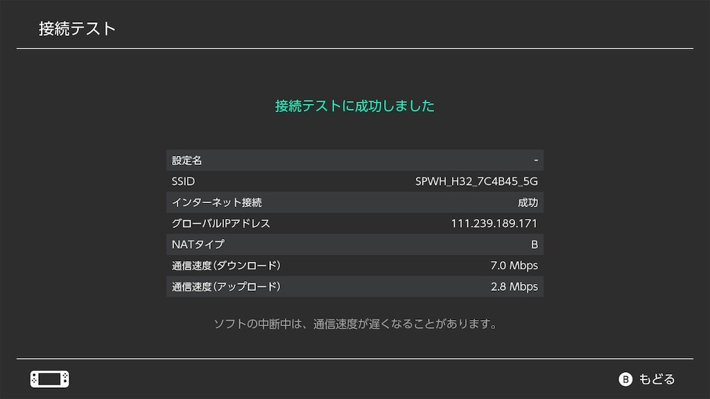 f:id:nekosuke_takotako:20181116162145j:plain