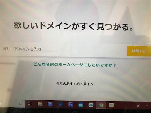 f:id:nekosuke_takotako:20181125133149j:image