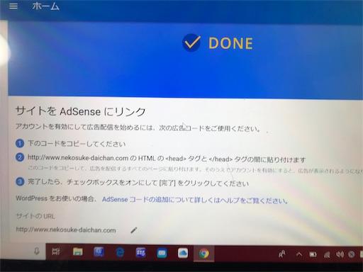 f:id:nekosuke_takotako:20181126190601j:image