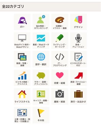 f:id:nekosuke_takotako:20181129180901j:image