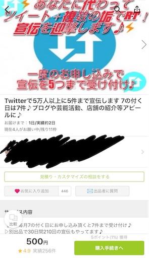 f:id:nekosuke_takotako:20181129180922j:image