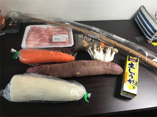 f:id:nekosuke_takotako:20181130175258j:image
