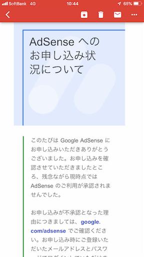 f:id:nekosuke_takotako:20181202120738p:image
