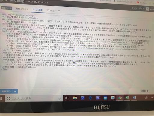 f:id:nekosuke_takotako:20181202120953j:image