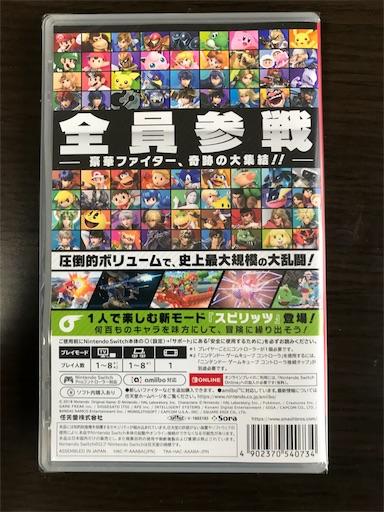 f:id:nekosuke_takotako:20181207135508j:image