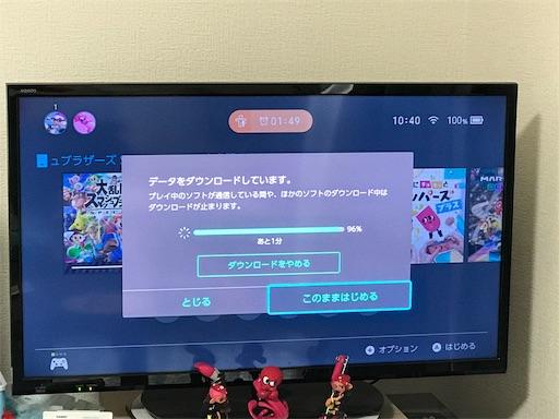 f:id:nekosuke_takotako:20181207135534j:image