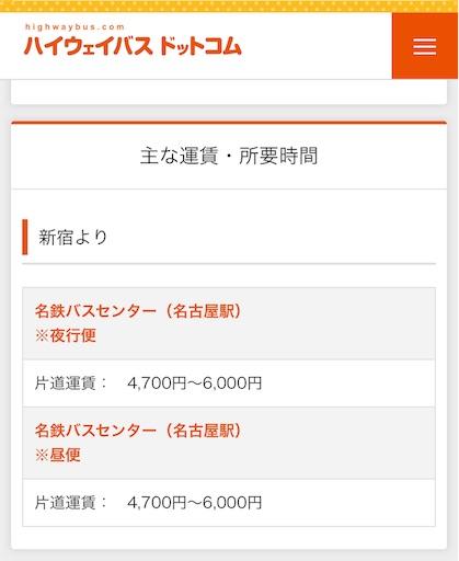 f:id:nekosuke_takotako:20181210103923j:image
