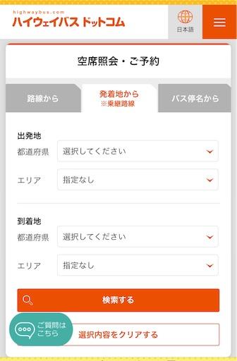 f:id:nekosuke_takotako:20181210105918j:image