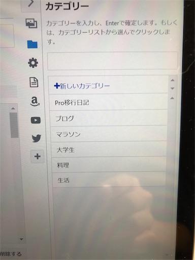 f:id:nekosuke_takotako:20181213175105j:image