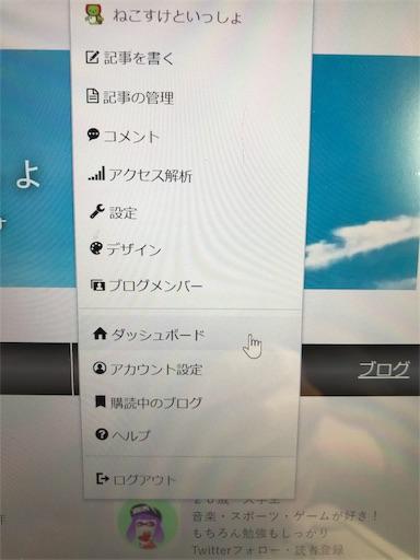 f:id:nekosuke_takotako:20181214181311j:image