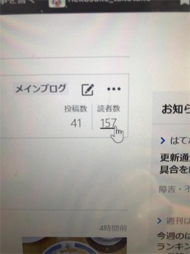 f:id:nekosuke_takotako:20181214181356j:image