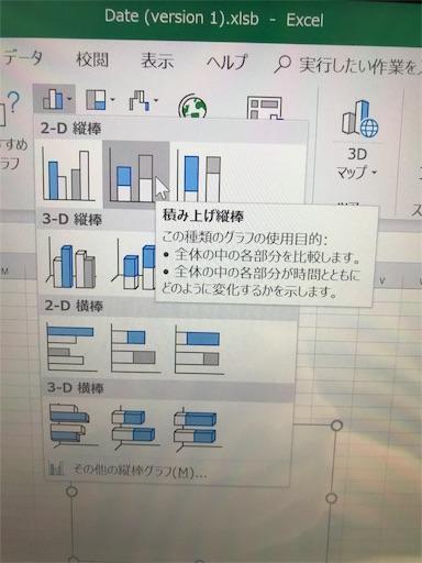 f:id:nekosuke_takotako:20181214181513j:image
