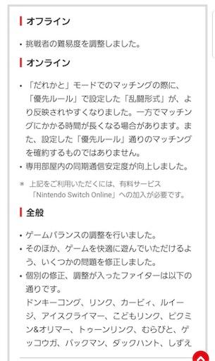 f:id:nekosuke_takotako:20181217175055j:image