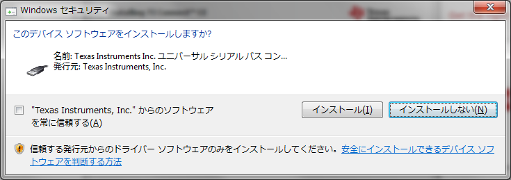 f:id:nekosuki2017:20170213224409p:plain