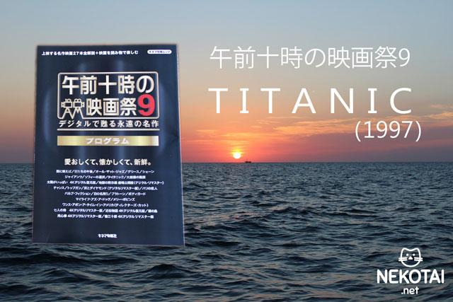 f:id:nekotai31:20180413200253j:plain