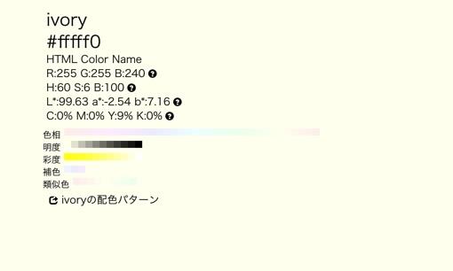 f:id:nekotakusan:20190227102726j:plain