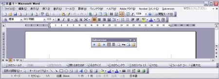 f:id:nekotank:20080514171414j:image