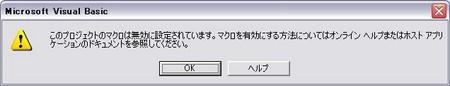 f:id:nekotank:20080514171417j:image