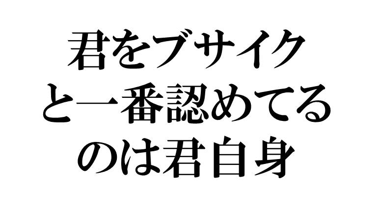 f:id:nekotetsustyle:20130520184059j:plain