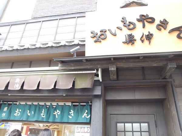 f:id:nekotohina:20161201084639j:plain