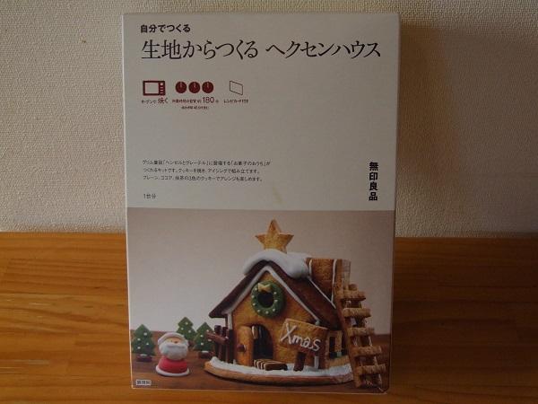 f:id:nekotohina:20161209094830j:plain