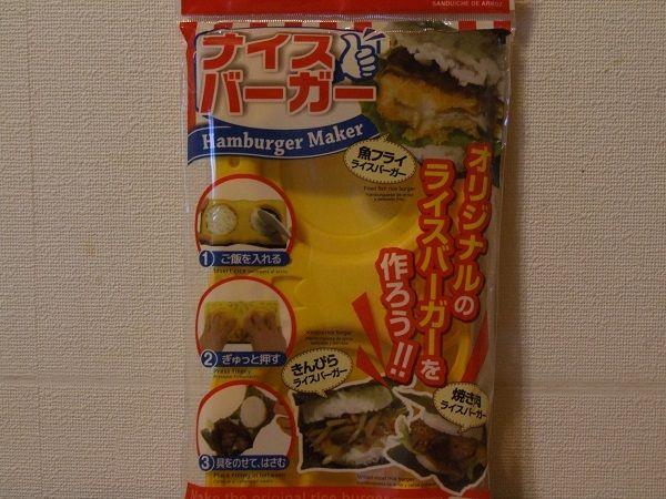 ハンバーガーの包み紙の作り方♪ by ...