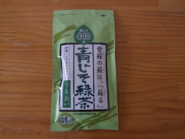 f:id:nekotohina:20170311205031j:plain