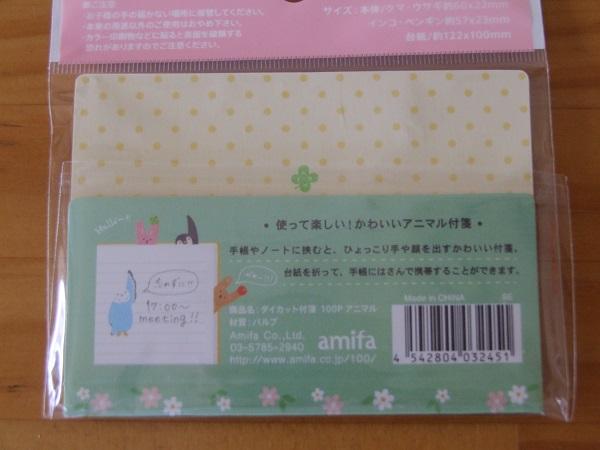 f:id:nekotohina:20170322161729j:plain