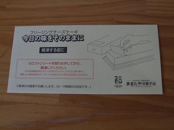 f:id:nekotohina:20170405100807j:plain