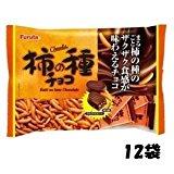 柿の種チョコ ファミリーパック 183g×12袋